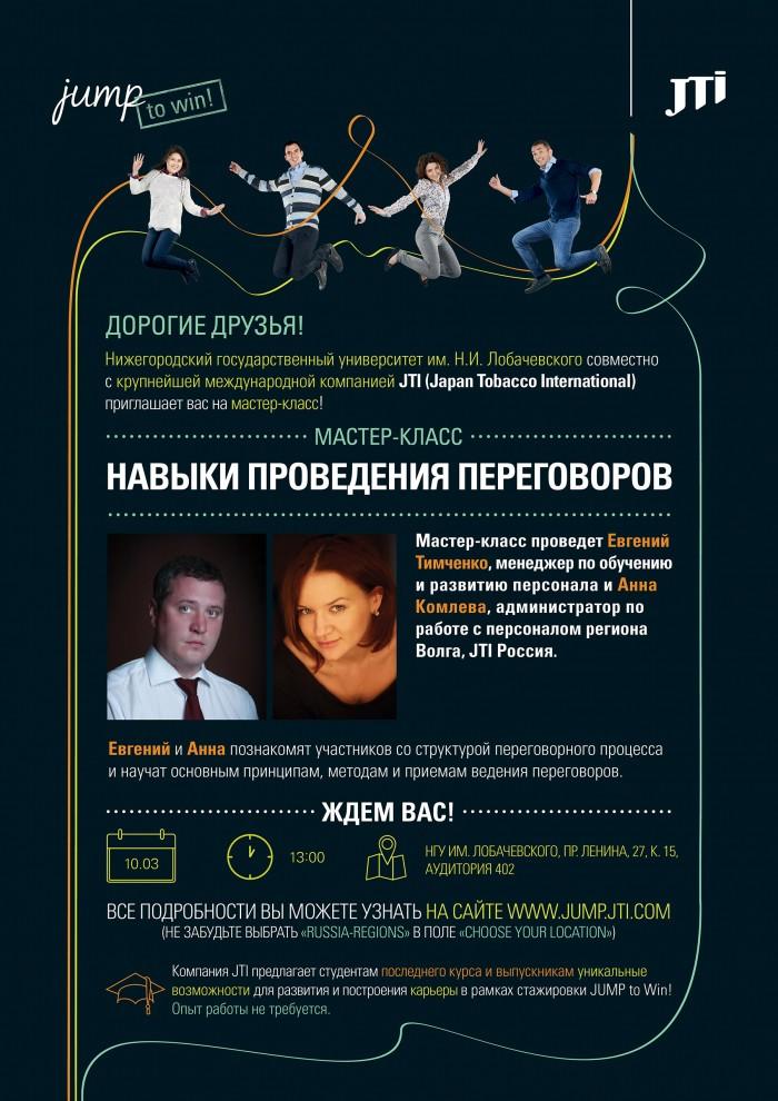 region_poster_2